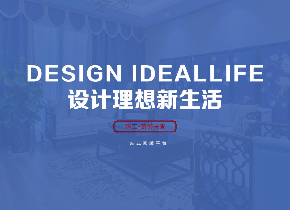 上海汕柏建筑装饰工程有限公司